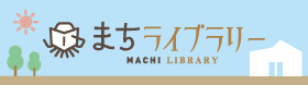 machilibrary