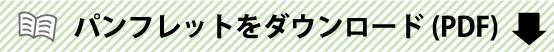 ncolle_button1